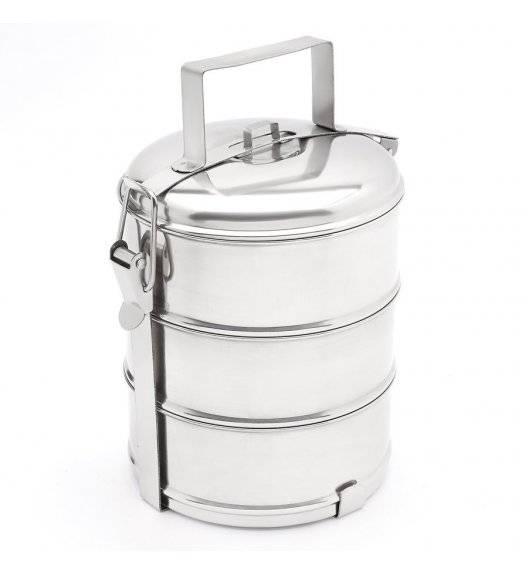 TADAR Pojemnik obiadowy / menażka 16 cm / 3 pojemniki