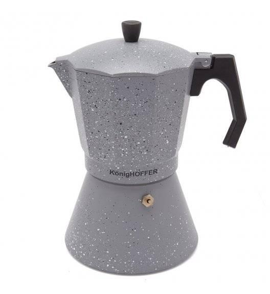 KÖNIGHOFFER GREY STONE MARBLE Kawiarka do espresso 700 ml / Aluminium