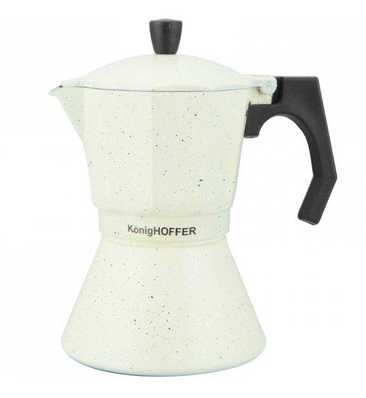 KÖNIGHOFFER VANILLA MARBLE Kawiarka do espresso 700 ml / Aluminium