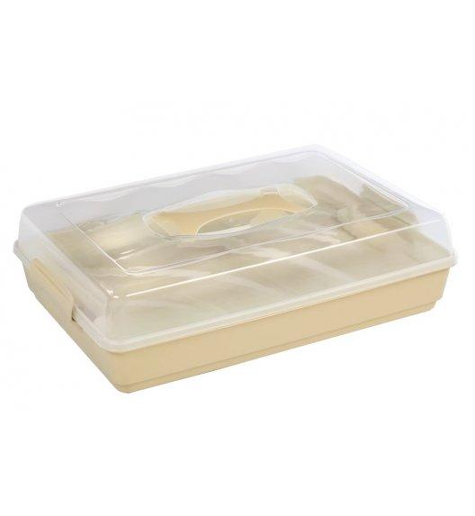 ODELO PLASTIC Pojemnik na ciasto z rączką kremowy / tworzywo sztuczne / OD8005