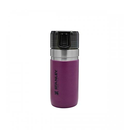 STANLEY GO SERIES Butelka termiczna 470 ml / fioletowa / stal nierdzewna
