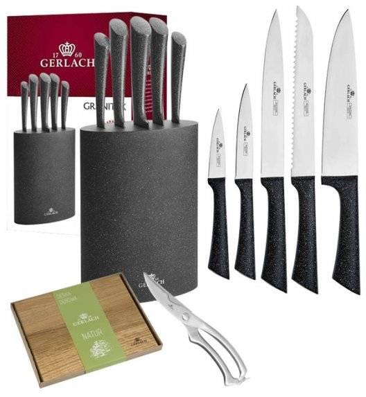 GERLACH GRANITEX Komplet 5 noży w bloku + nożyce do drobiu + deska dębowa