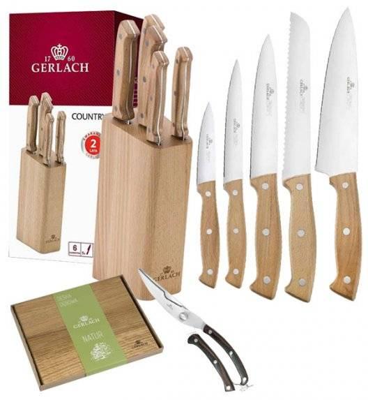 GERLACH COUNTRY Komplet 5 noży w bloku + nożyce do drobiu + deska dębowa