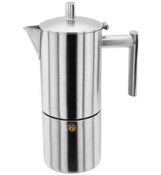 STELLAR COFFEE kawiarka 250 ml / matowa stal nierdzewna