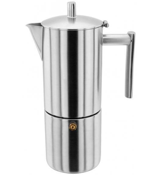 STELLAR COFFEE kawiarka 400 ml / matowa stal nierdzewna