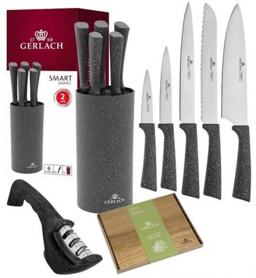 GERLACH SMART GRANIT Komplet 5 noży w bloku + ostrzałka 3w1 +deska drewniana Natur
