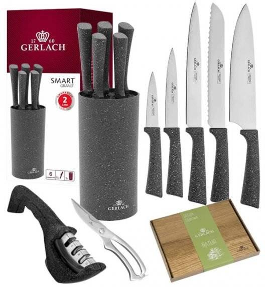 GERLACH SMART GRANIT Komplet 5 noży w bloku + ostrzałka 3w1 +deska drewniana Natur + nożyce stalowe do drobiu
