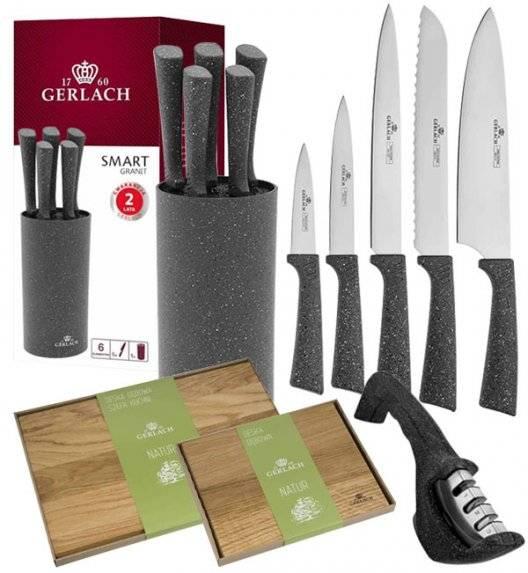 GERLACH SMART GRANIT Komplet 5 noży w bloku + ostrzałka 3w1 +komplet dwóch desek dębowych