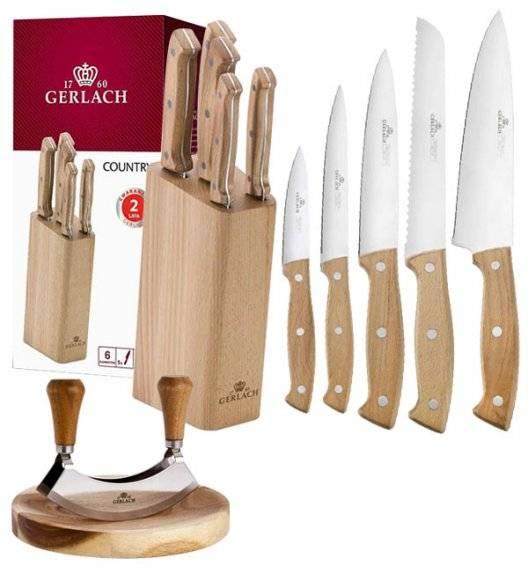 GERLACH COUNTRY Komplet 5 noży w bloku+ Tasak do ziół 2w1 Natur