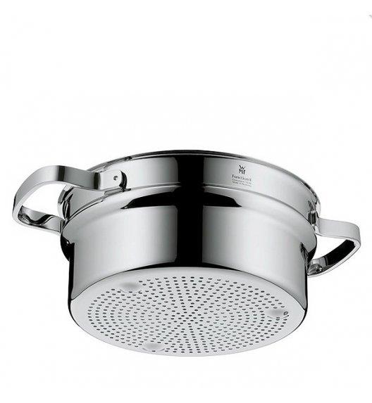 WMF FUNCTION 4 Wkład do gotowania na parze 20 cm / stal nierdzewna